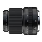 Fujifilm's GF 30mm F3.5 R WR lens to ship in late July