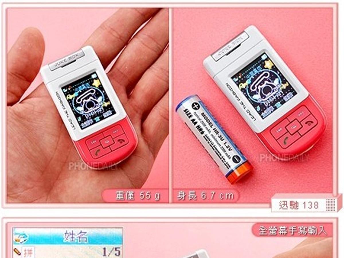 Samsung sgh e888 online dating