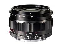 Voigtlander-Cosina announces 21mm F3.5 lens for Sony E-mount systems