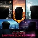 Samyang teases 'summer blockbuster' lens announcements