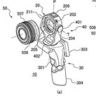 Update: Canon patent applications show pistol-grip-style mirrorless camera with pan/tilt and zoom functionality