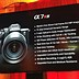 Live from New York: Sony introduces 61 Megapixel  a7R IV