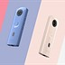 Ricoh announces the Theta SC2, a 14MP 'enthusiast' 360-degree camera with 4K/30p video