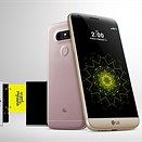 DxOMark Mobile Report added to our LG G5 review