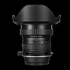 Venus Optics launches Laowa 15mm F4, the world's widest macro lens