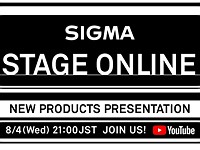 Sigma to release new products on August 4