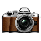 Olympus reveals faux-leather-wrapped limited edition E-M10 II