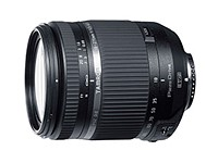 Tamron 18-270mm travel zoom lens gets slight update with fluorine coating