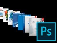 Adobe celebrates 25 years of Photoshop
