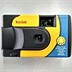 Kodak Daylight Single Use disposable camera launched in Europe