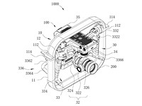 DJI patents land-based vehicle with built-in camera and new gimbal system