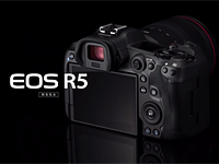 What does the EOS R5 tell us about Canon's mirrorless plans?