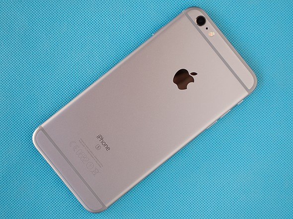 Apple planning to open imaging research lab in France 1