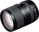 Tamron gives pricing and availability for 16-300mm F3.5-6.3 superzoom