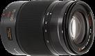 Panasonic Lumix G X Vario 35-100mm F2.8 Power OIS Preview