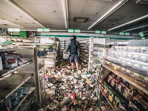 Photographer captures the ruin of Fukushima's exclusion zone 1
