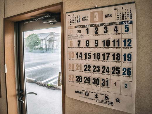 Photographer captures the ruin of Fukushima's exclusion zone 8