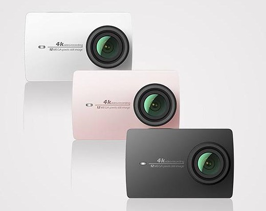 Yi 4K+ action camera and Carbon Fiber Drone announced ahead of CES 2017 debut