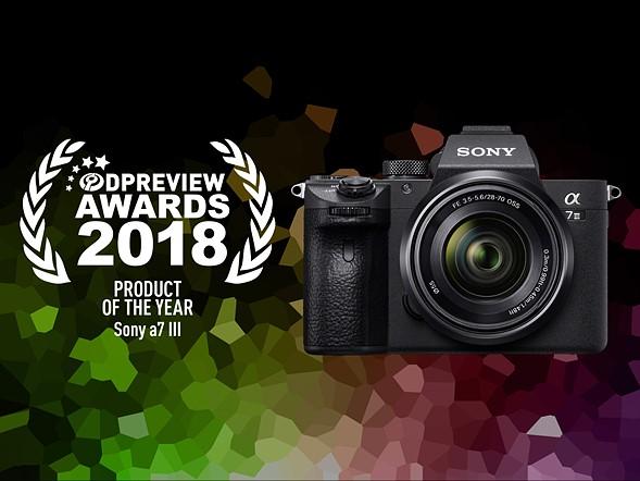 awards-best-product-2018_2.jpeg