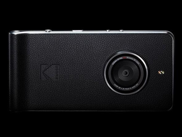 Kodak Ektra 'photography' smartphone goes on sale 1