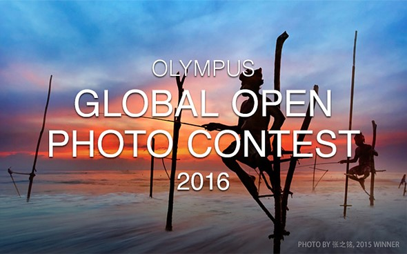 Olympus to give away OM-D E-M1 ll and 1M Yen in global competition 1