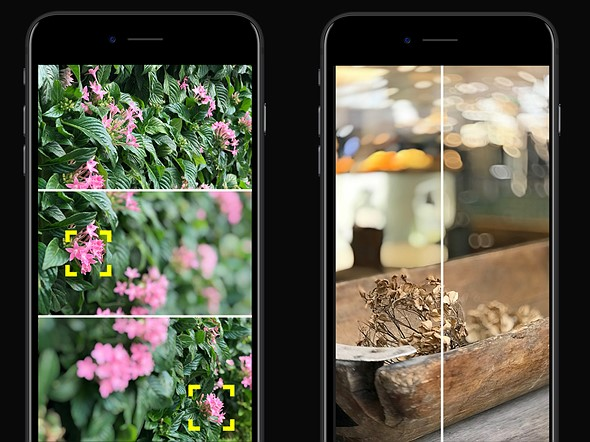 The free Focos app brings more professional looking bokeh to your