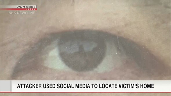 Report: Stalker located, assaulted pop star using eye reflection in photo posted online