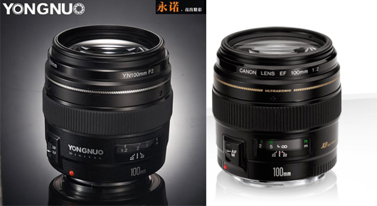 Yongnuo shows off familiar-looking 100mm F2 lens for Canon EOS