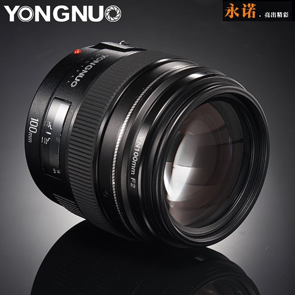 Yongnuo shows off familiar-looking 100mm F2 lens for Canon EOS 2