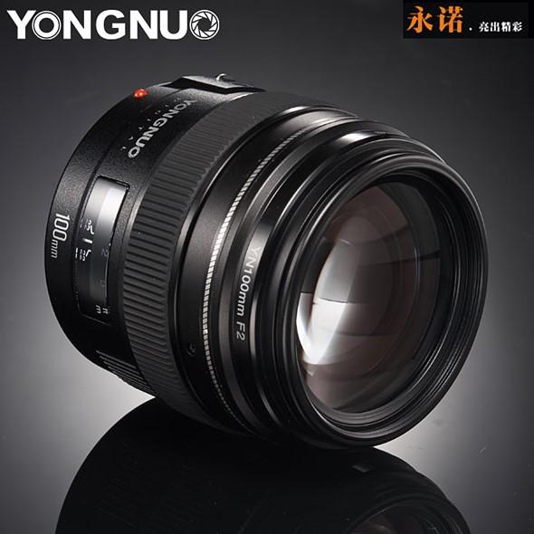中国制造的镜头 - 晨枫 - 晨枫小苑