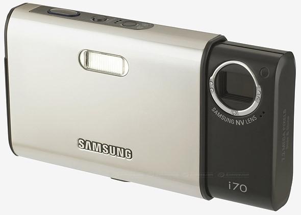Throwback Thursday: the Samsung i70, a portable media player ...