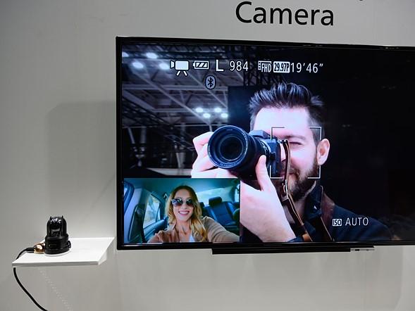 'Smart' camera