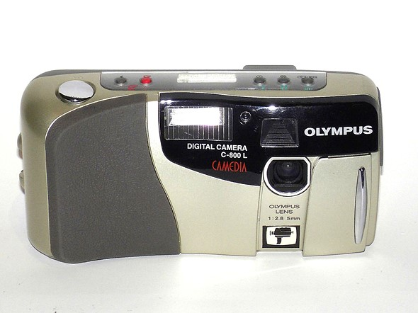 What was your first camera?
