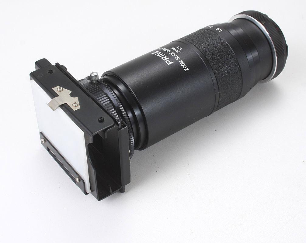 Best Macro lens for copying slides?: Nikon SLR Lens Talk