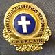 Chaplain Mark