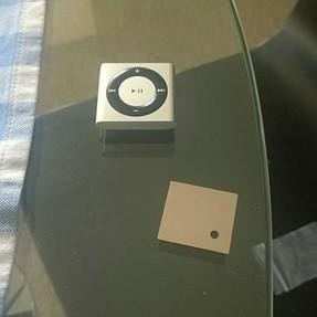 Square piece of metal