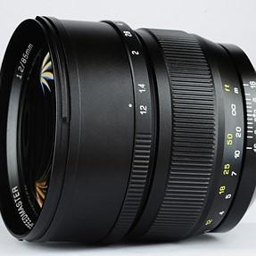 Just bought the Zhongyi Mitakon Speedmaster 85mm f/1.2 for Nikon