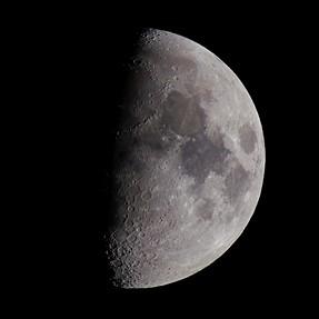 Nikon 500mm pf moon