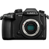 Panasonic Lumix DC-GH5 First impressions review