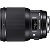 Sigma 85mm F1.4 DG HSM Art Review