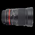 Samyang 35mm F1.4 / Rokinon 35mm F1.4