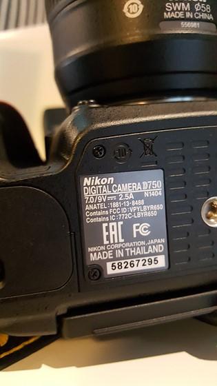 nikon d800 uk serial number