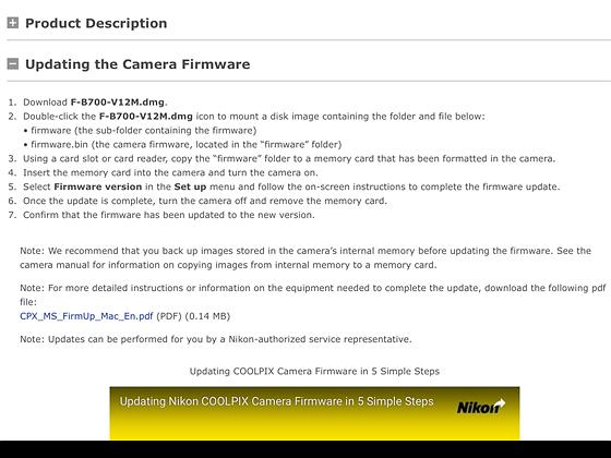 Re: Coolpix B700 firmware update: Nikon Coolpix Talk Forum: Digital