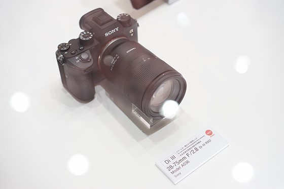 First shots of new Tamron 28-75 mounted on camera: Sony Alpha Full ...