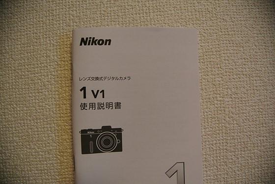 Re: V1 Language Selection: Nikon 1 System Talk Forum