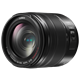 Panasonic Lumix G Vario 14-140mm F3.5-5.6 ASPH. / Power O.I.S