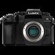 Panasonic Lumix DC-G95