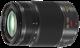 Panasonic Lumix G X Vario 35-100mm F2.8 OIS