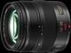 Panasonic Lumix G X Vario 12-35mm F2.8 ASPH Power OIS