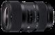 Sigma 18-35mm F1.8 DC HSM Art